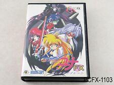 Galaxy Fraulein Yuna PC-FX Japanese Import Japan NEC Ginga Ojousama US Seller B