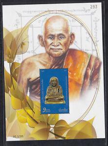 Thailand 2015 MNH SS Lang Phor Ngerm, Wat Bang Klan