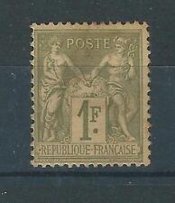 "France: Scott 084 mint, regular gum, big hinged ""N under U"",Cat 150$. FR002"