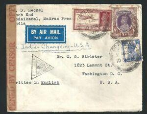 1941 WW2 Cover Kodaikanal India Postmark to Washington DC US via Chungking