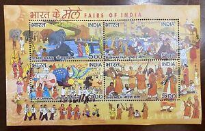 2007 INDIA MINIATURE SHEET - FAIRS OF INDIA MNH
