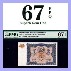 AFGHANISTAN P#15 1936 2 AFGHANIS PMG UNC 67 FINEST KNOWN POP 2