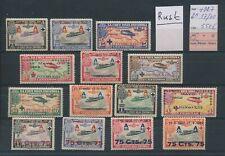 LO10859 Spain 1927 overprint red cross fine lot MNH cv 550 EUR