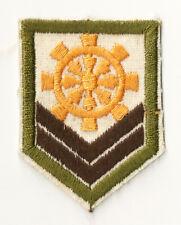 PP - 350 embroidered patch escutcheon emblem navy marine naval