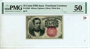 FR.1266 10 CENT FIFTH ISSUE FRACTIONAL PMG CERTIFIED  AU50 # 38