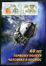 Russia-2021. 60th anniversary of the First space flight. Gagarin. Cardmaximum