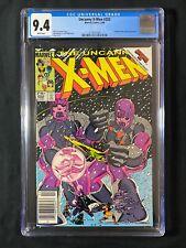 Uncanny X-Men #202 CGC 9.4 (1986) - Newsstand Edition