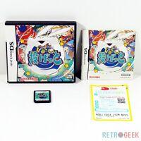 Jeu Guru Guru Nagetto [JAP] sur Nintendo DS en BE/TBE