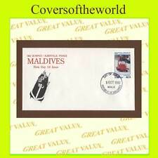 Olympics Maldivian Stamps (1965-Now)