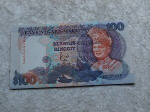 MALAYSIA BANKNOTES 100 RINGGIT AUNC