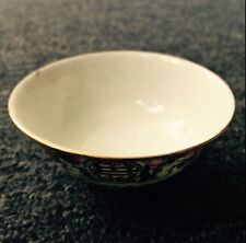 China's wide color porcelain porcelain bowl 廣彩瓷