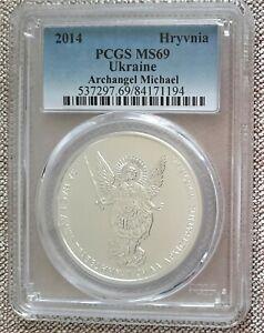2015 Ukraine 1 UAH Archangel Michael 1 oz Pure Silver Coin PCGS 69