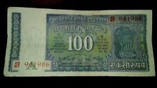 Very Rare ~ Rs.100 Rupees Dam Issue ~ Sign by I G Patel ~ 1 Note