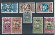 Middle East Yemen mnh stamp set with YAR overprint