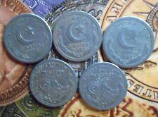 PAKISTAN - ¼ Rupee 1948-1951 Nickel – 2.75 g – ø 19 mm - 1 COIN