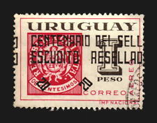 Uruguay very nice error stamp used displaced overprint on coat of arms expo
