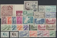 G139258/ LEBANON – YEARS 1957 - 1959 MINT MNH / MH – CV 100 $