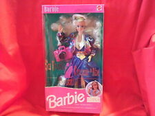 Sea Holiday Barbie Croisiere de Reve Traumschiff Foreign Issue 1992 NRFB MIB