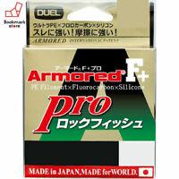 NEW Duel Armored F+ Pro Rock Fish 150m 15lb #0.8 Dark Brown 0.160mm Braid Line
