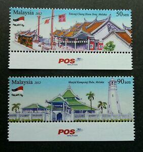 *FREE SHIP Melaka 750 Years 2012 Temple Palace Tourist Place (stamp logo) MNH