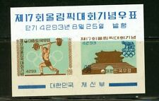 KOREA--Souvenir Sheet Scott #310a