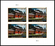 US 5257 Priority Mail Byodo-in Temple $6.70 sheet MNH 2018
