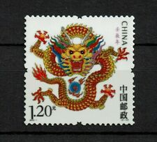China  2012 - 1,  ceramic Stamp, made from real porcelain , unusual