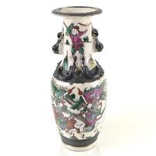 "Large  [11 3/4"" H] Antique Japanese Ceramic Vase with Battle Scenes Great Condtn"