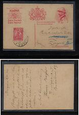 Romania   uprated  postal  envelope to  Yugoslavia      KL1218