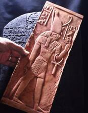HORUS The Resurrected God  Egyptian Temple Wall Relief