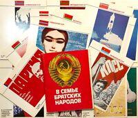 1986 Vintage Postcards set Patriotic Lot 15 pcs Propaganda Agitation Communism