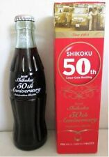 JAPAN 2013 Shikoku 50th Anniversary Commemorative Coca-Cola Coke Bottle FULL