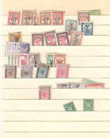 FRANCE MARTINIQUE MOROCCO 2 STOCK PAGES COLLECTION LOT $$$$$$$