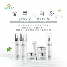Melilea Botanical Skin Care Set