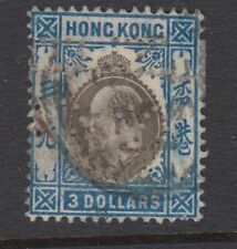 HONG KONG : 1905 EDVII $3 slate and dull blue SG88 used- perfinned HSBC