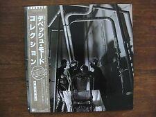 "DEPECHE MODE ""People Are People"" JAPAN, LP, 12 Inch, Rarität, NEUwertig!"