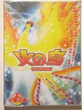 Hinotori Phoenix 2-DVD Complete Anime Eps 1-13 Hi No Tori Osamu Tezuka Bird Fire
