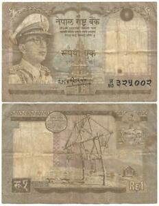 """1972 NEPAL Used Veteran """"ONE RUPEE NOTE"""" >The Year KING MAHENDRA (pictured) DIED"""