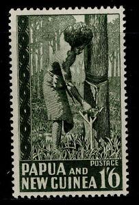 AUSTRALIA - Papua New Guinea QEII SG11, 1s 6d deep green, NH MINT.