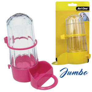 Avi One Jumbo Seed Feeder With Inside Mounting Budgie Finch Canary Conure