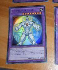 YU-GI-OH JAPANESE SUPER RARE HOLO CARD SPRG-JP055 Elemental HERO Terr JAPAN MINT