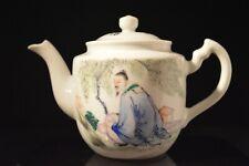 Fine Antique Chinese porcelain Famille Rose tea pot