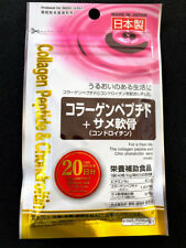 """[DAISO] 20days """"Collagen Peptide & Chondroitin"""" Health Supplement Made in JAPAN"""