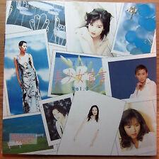 Polydor Polygram 宝丽金 美少女 Vivian Chow/ Tang Bao Ru/ Lee Rui En Cd Album