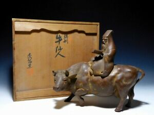 Jurojin Copper Okimono Statue w Box Japan Original Antique Artwork