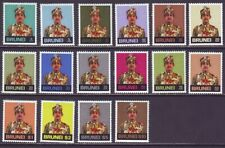 Brunei 1974 SC 194-209 MNH Set