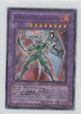2007 Yu-Gi-Oh! Aster DP05-JP013 Elemental HERO Shining Phoenix Enforcer Card 0a1