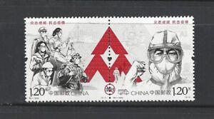 CHINA 2020 特11 T11  眾志成城 抗擊疫情 Fight the Virus Stamp