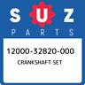 12000-32820-000 Suzuki Crankshaft set 1200032820000, New Genuine OEM Part