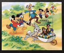 DOMINICA 1984 MNH DISNEY EASTER SOUVENIR SHEET MICKEY MOUSE STAMPS GOOFY DONALD